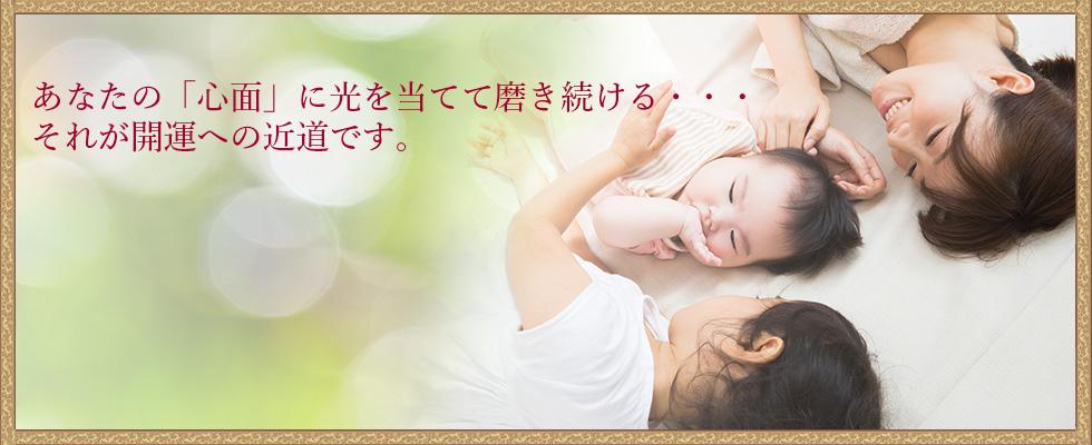 横浜結婚相談所 ことほぎ